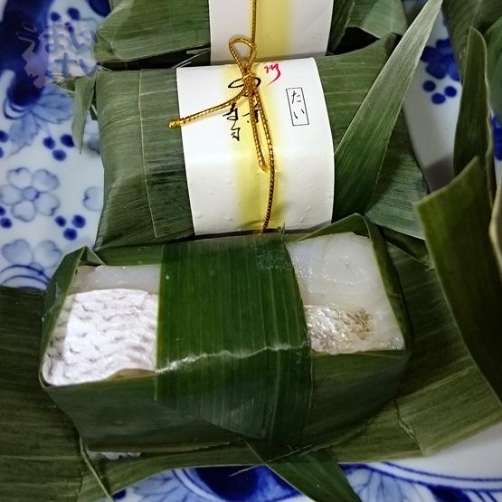 笹一「紀州あせ葉寿司」