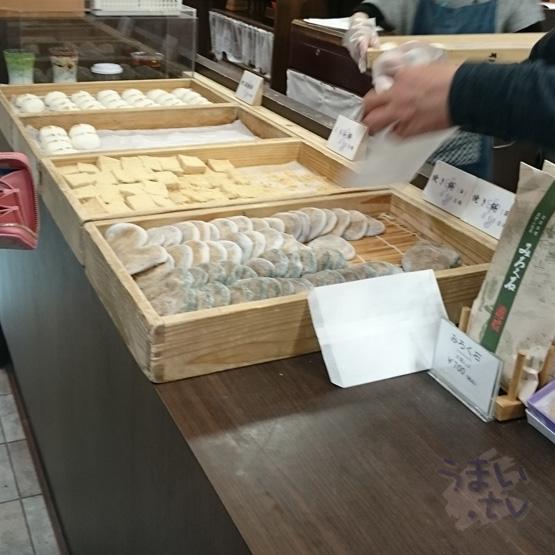 かさ国 中ノ橋店