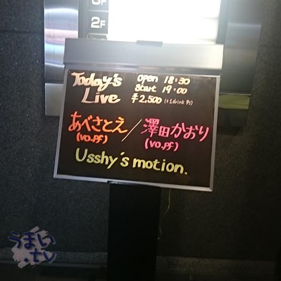 澤田かおり 南青山 曼荼羅