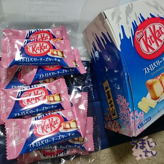 富士山キットカット ストロベリーチーズケーキ