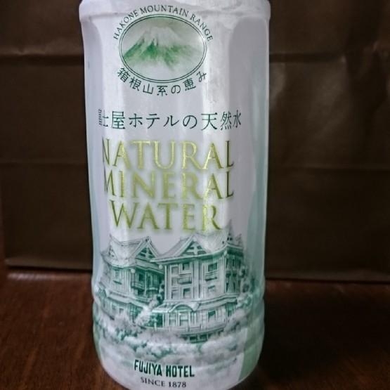 富士屋ホテル水