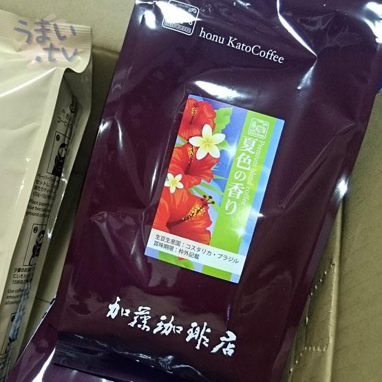 加藤珈琲 夏色の香り