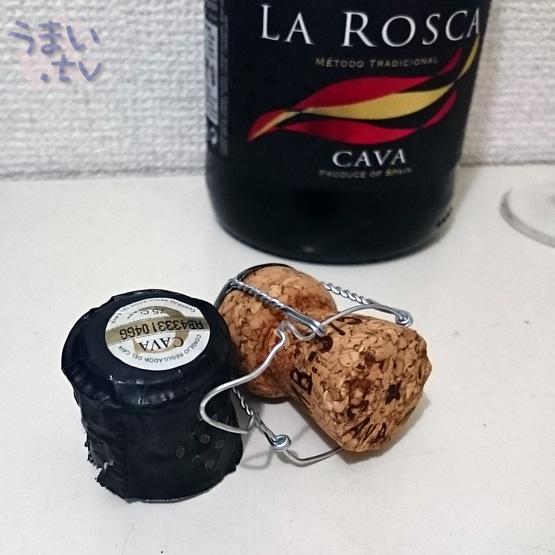 LA ROSCA CAVA