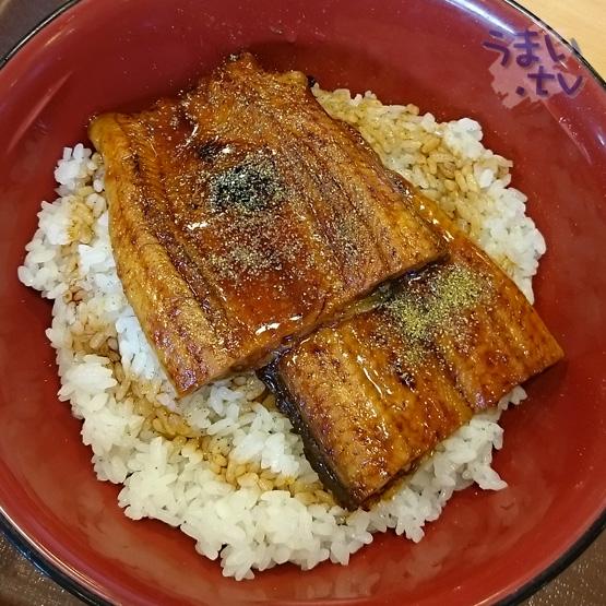 すき家 夏の定番「特うな丼」