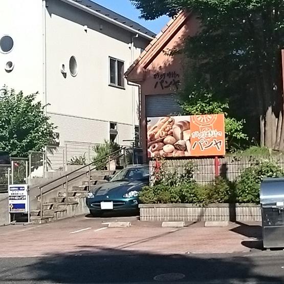 からくり時計のパンヤ