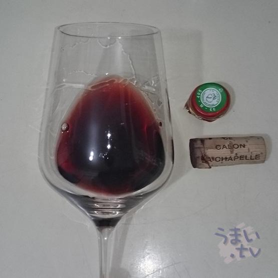 サン・テステフ・ド・カロン 1997