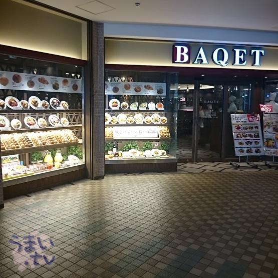 センター南 港北東急SC  BAQET
