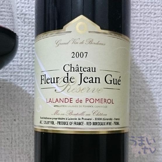 シャトー・フルール・ド・ジャン・ゲイ 2007
