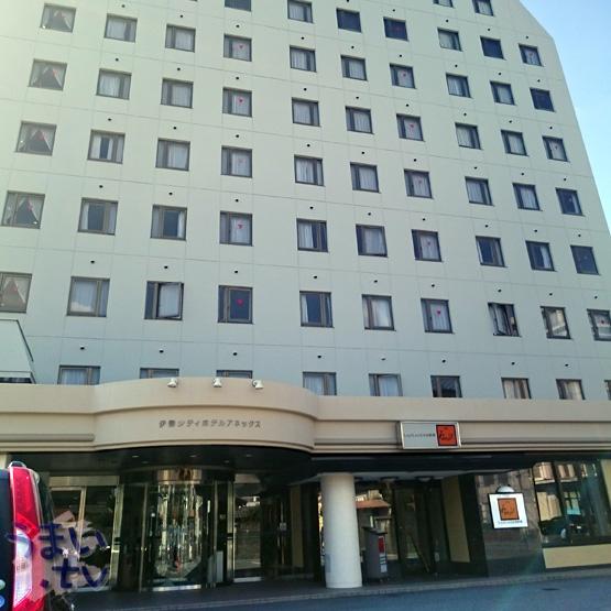 伊勢シティホテルアネックス - グリーンズホテルチェーン