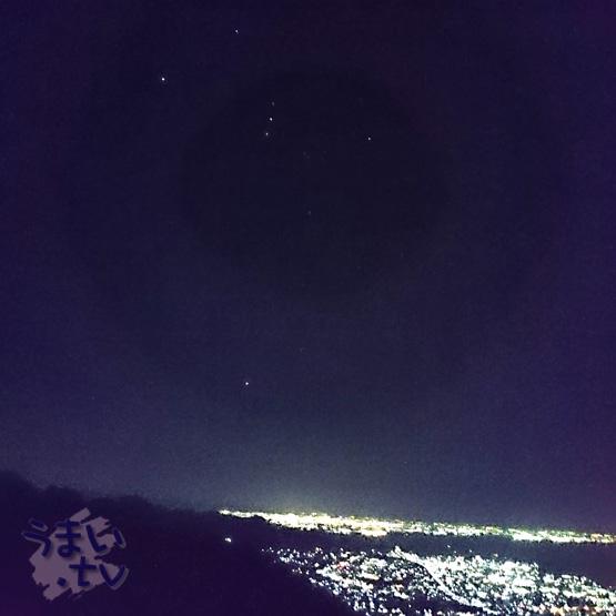 銀河伝説煌く天空の宿「天の丸」