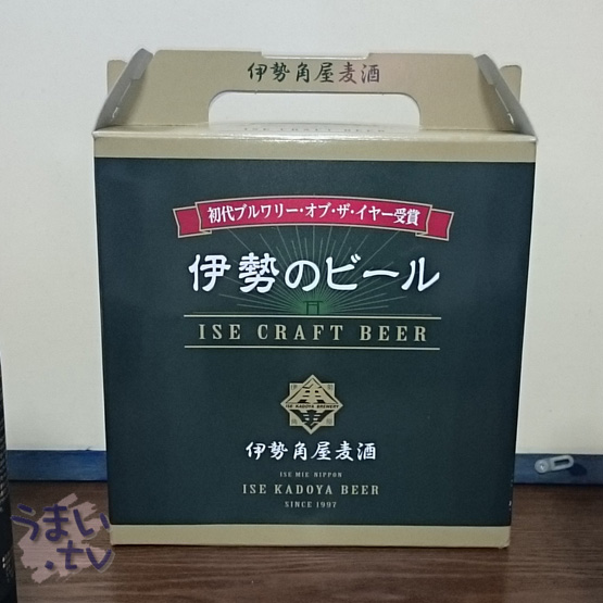 伊勢角屋麦酒