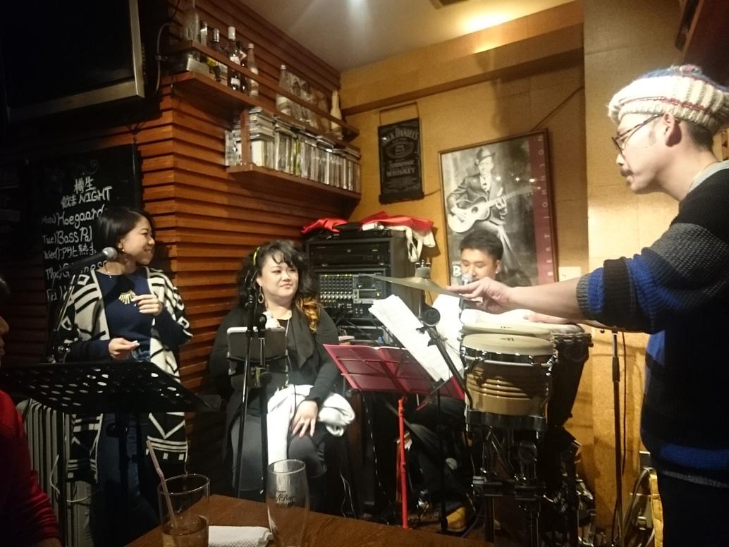 六本木ブルースドックカフェ