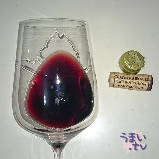 CHÂTEAU ARNAULD 2005