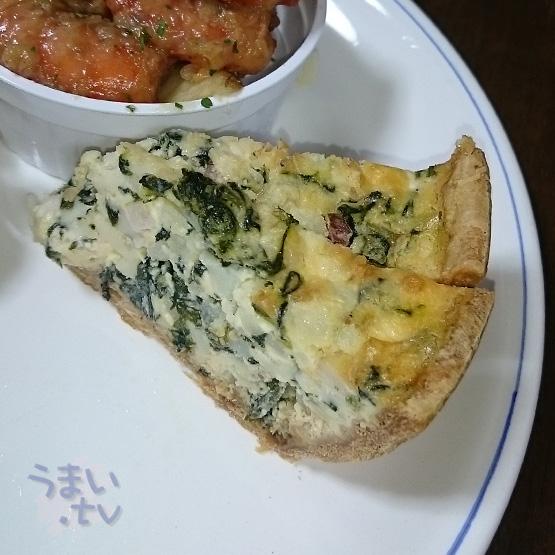 洋惣菜 RF1