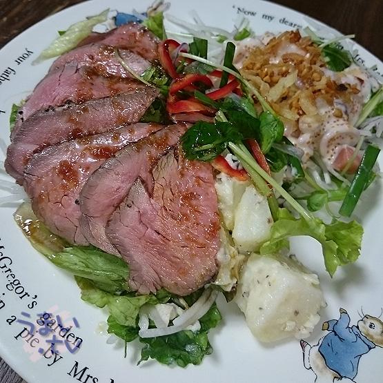 洋惣菜 RF-1