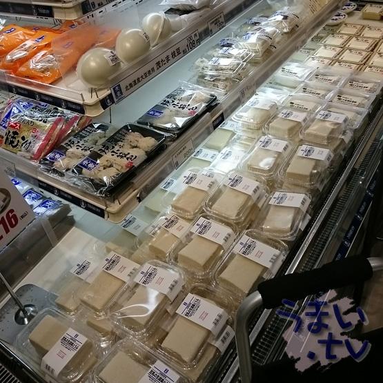 豆乳の生胡麻豆腐