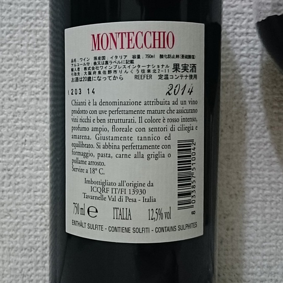 MONTECCHIO  Chianti