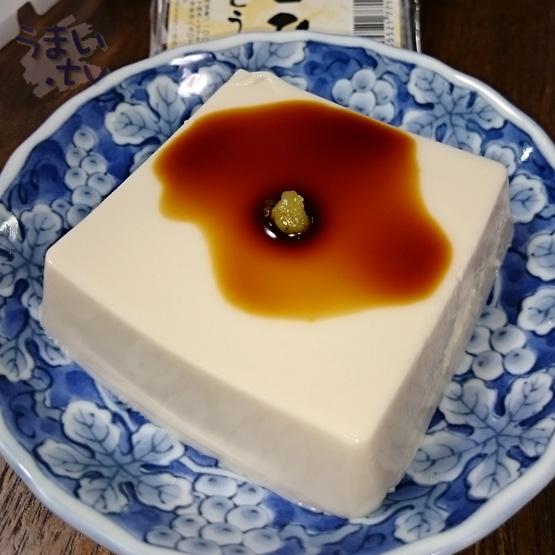 白胡麻豆腐