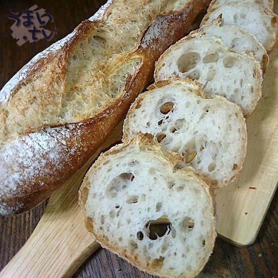 bakery 南 バケット南
