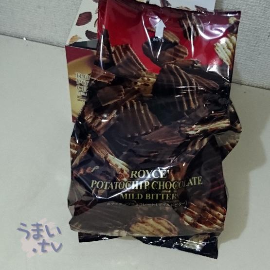 ポテトチップチョコレート[マイルドビター]
