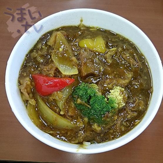 中華菜園 牛すじとろとろ野菜カレー