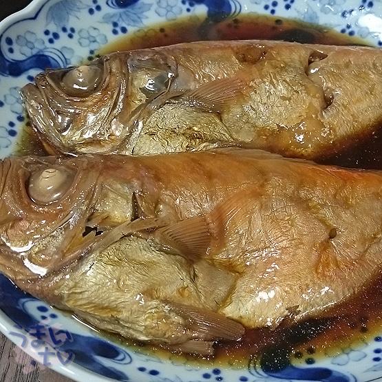 山安 骨までパクっと 金目鯛煮つけ
