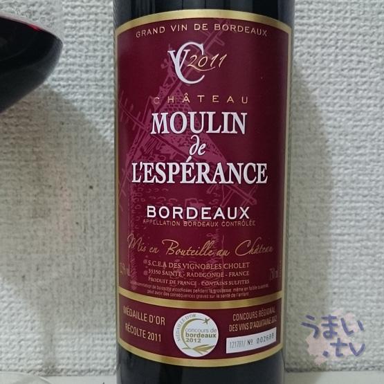 シャトー・ムーラン・ド・レスペランス