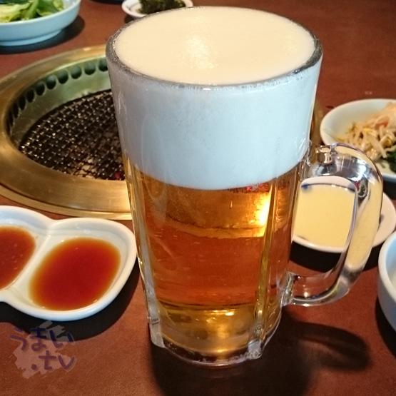 壱語屋 大生 918円