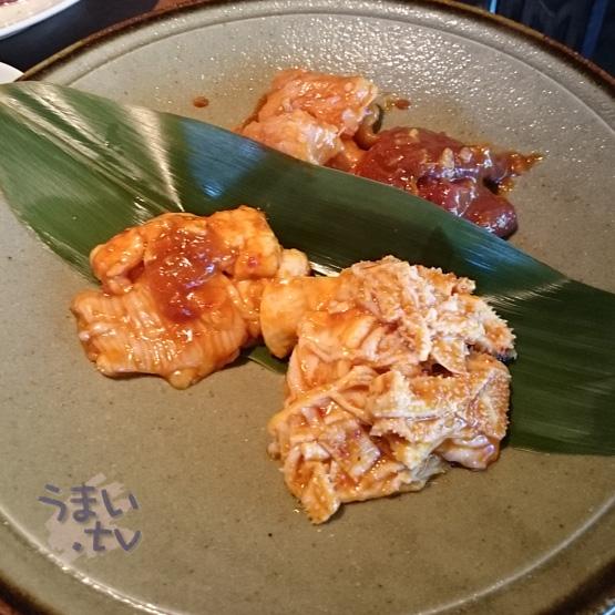 壱語屋 「ホルモン盛り合わせ」 1,620円