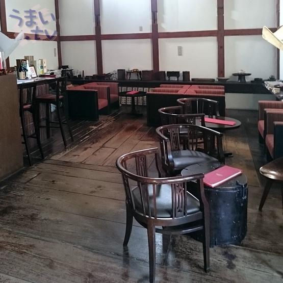壱語屋 市ケ尾店