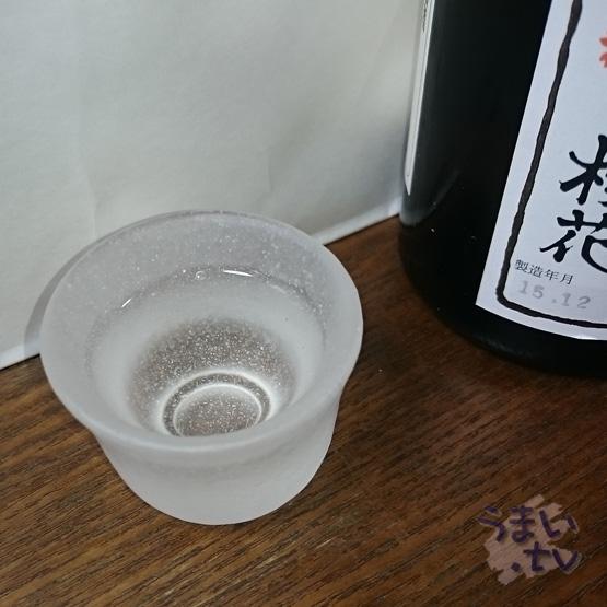 出羽桜 桜花吟醸酒
