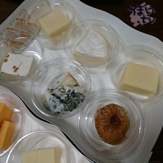 10種類のチーズアソートセット