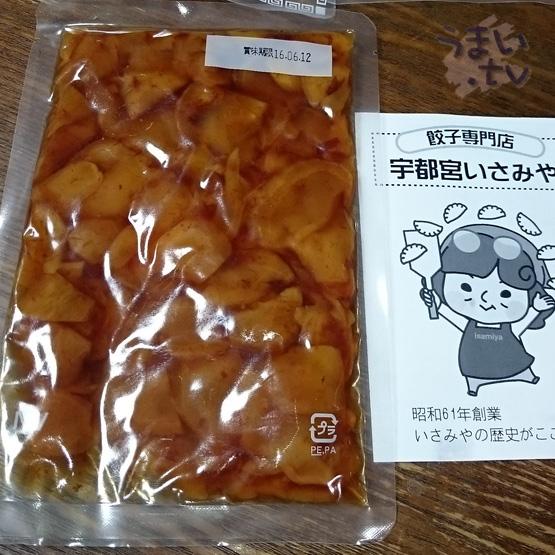 いさみや生姜甘辛煮