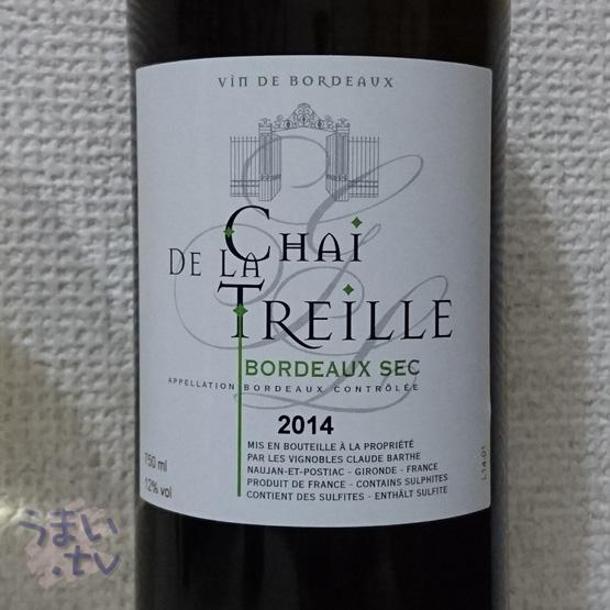 CHAI DELA TREILLE BORDEAUX SEC 2014