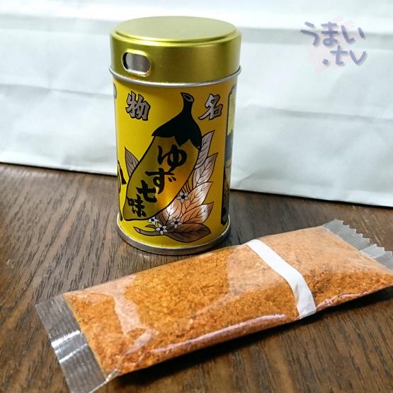 「ゆず七味 14g缶」 720円
