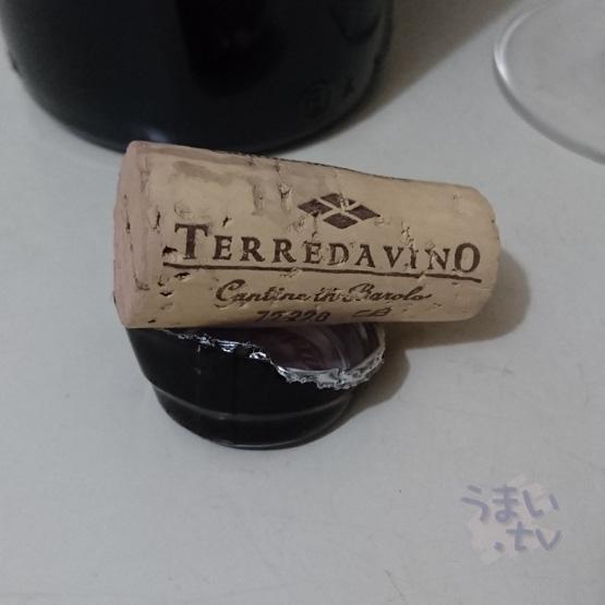 テッレ・ダ・ヴィーノ バローロ