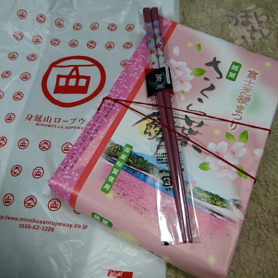 富士芝桜まつり さくら葉餅