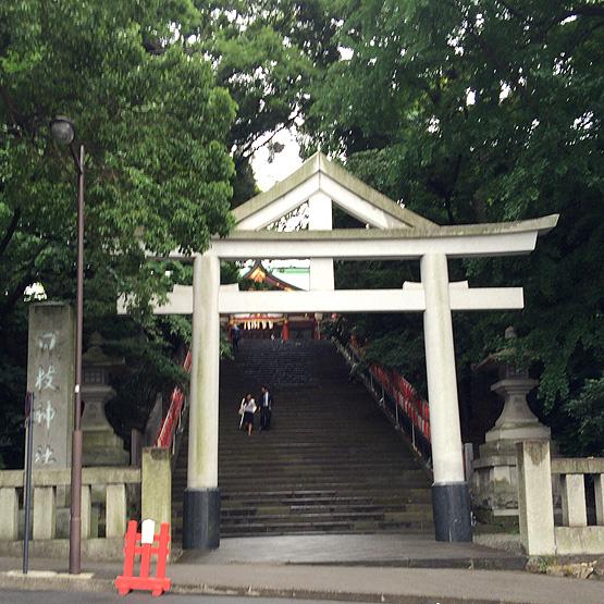 永田町 日枝神社