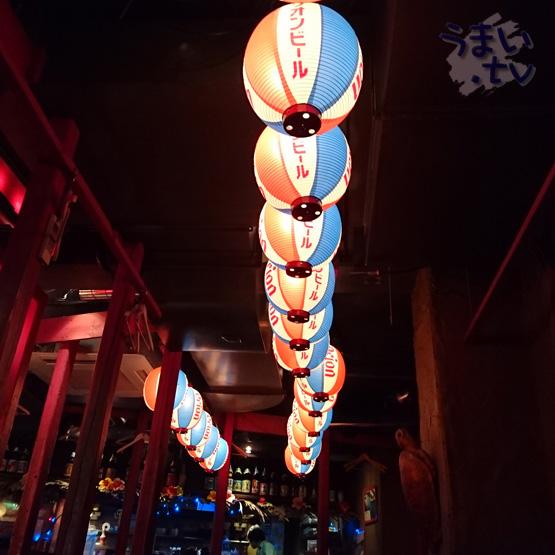 沖縄居酒屋ばっちこい