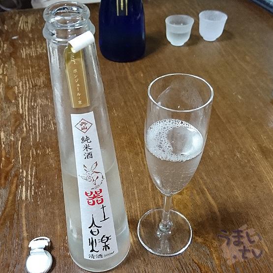 京都亀岡市 丹山酒造 日本酒スパークリング 器土合爍