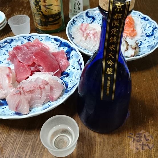 京都亀岡市 丹山酒造 純米大吟醸 あらしばり