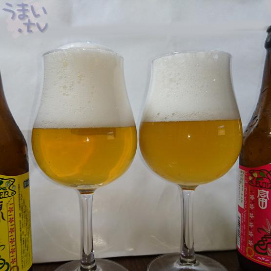 富士桜高原麦酒 ピルス、ヴァイツェン