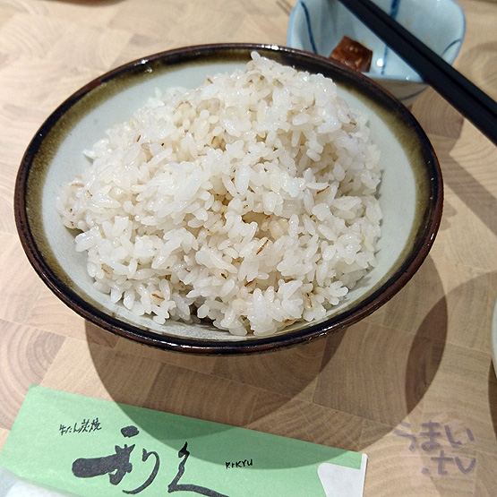 牛タン利休 「牛タン【極】定食(5枚)」 3,186円