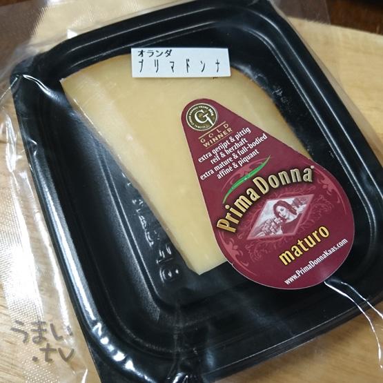 オランダ産スモークチーズ  プリマドンナ 868円