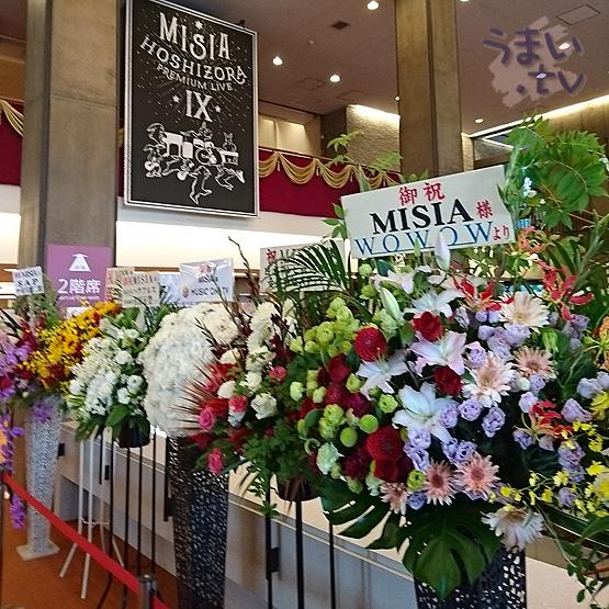 MISIA NHKホール