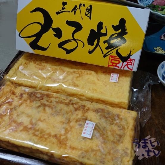 豆腐茂蔵 三代目玉子焼