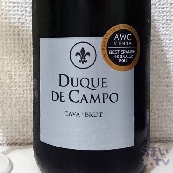 デュケ・デ・カンポ カヴァ