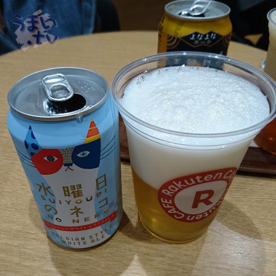 楽天カフェ 渋谷