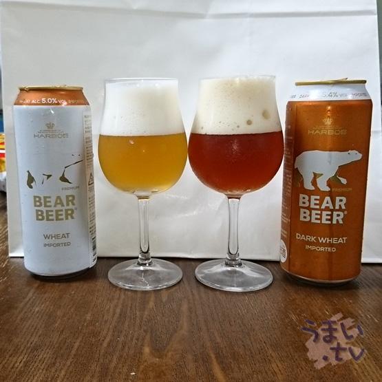 ドイツ産 ベアービール