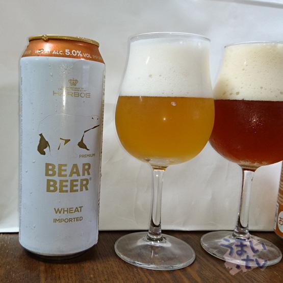 ドイツ産 ベアービール ウィート